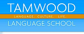 Kanadada İngilizce Eğitimi